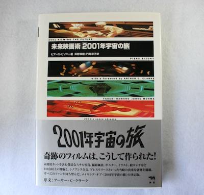 20011