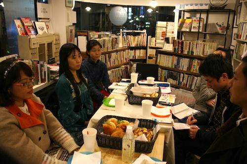 クラリスブックス読書会 プラトン「饗宴」古書店