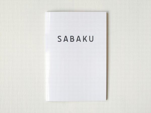 airi.写真集SABAKU 東京下北沢古本屋クラリスブックス