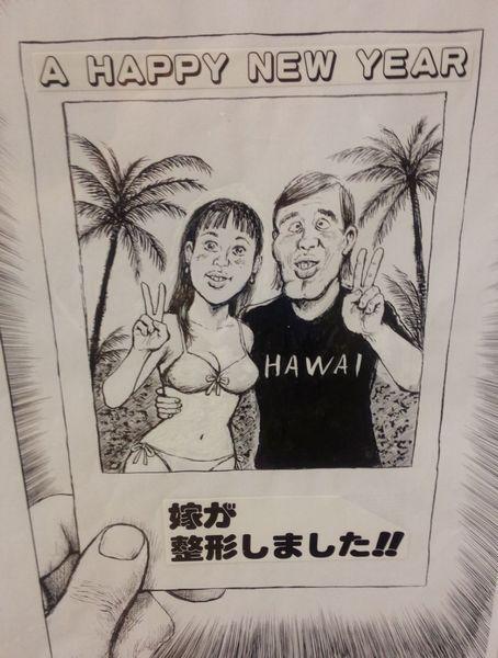 漫画太郎展クラリスブックス古本買取