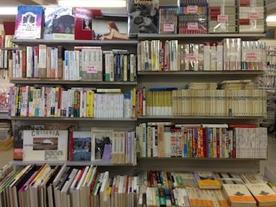 古本買取クラリスブックス五反田アートブックバザール5