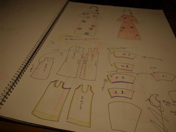 拡張するファッション林央子トークイベント