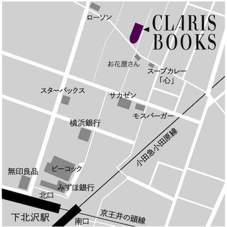 クラリスブックス本の買取販売下北沢地図
