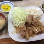 三鷹樹生姜焼き